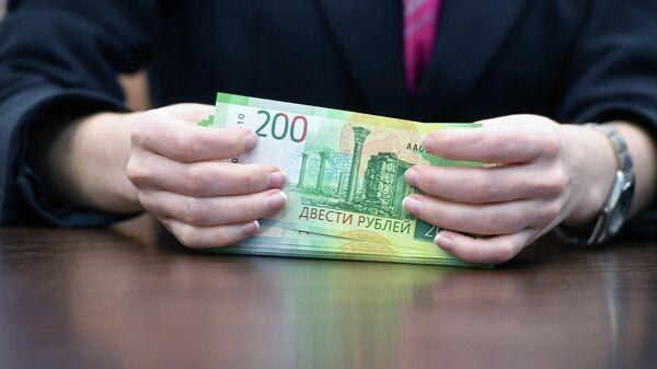Saxo Bank предупредил о риске стагфляции в России
