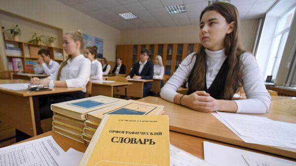 Учащиеся гимназии перед началом обязательного итогового сочинения по литературе, являющимся допуском к ЕГЭ, в Казани
