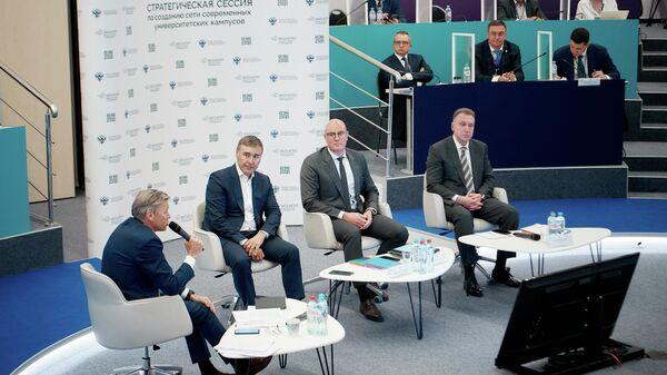 Вице-премьер Дмитрий Чернышенко на открытии стратегической сессии Минобрнауки России, посвященной созданию и развитию в стране сети современных университетских кампусов