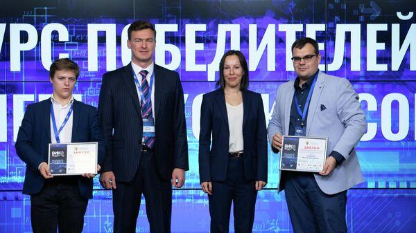 В МИФИ наградили победителей Всероссийского инженерного конкурса