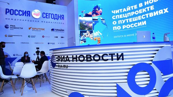 Стенд МИА Россия сегодня на Петербургском международном экономическом форуме - 2021