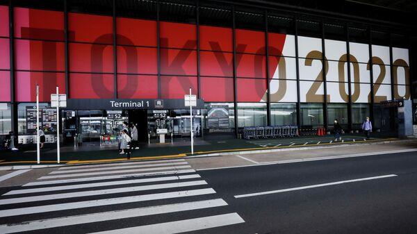 Рекламный логотип Олимпийских и Паралимпийских игр 2020 года в Токио