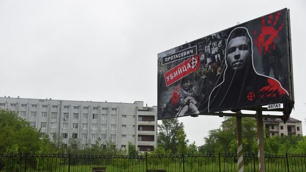 В ЛНР появились явились билборды с изображением Протасевича