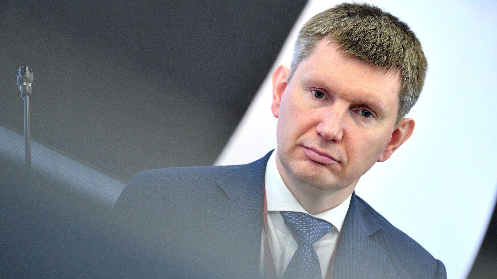 Министр экономического развития Максим Решетников - РИА Новости, 1920, 21.09.2021