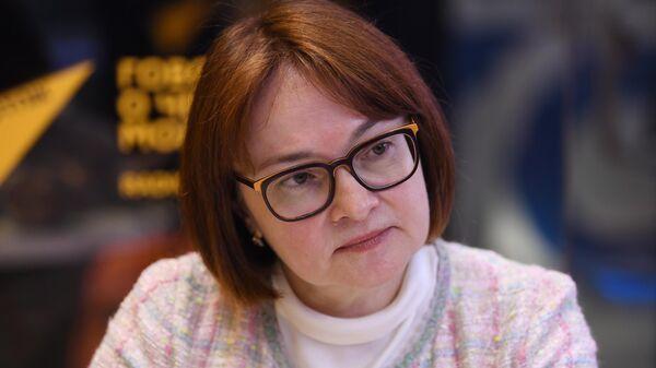 Председатель Центрального банка РФ Эльвира Набиуллина в студии радио Sputnik на Петербургском международном экономическом форуме - 2021