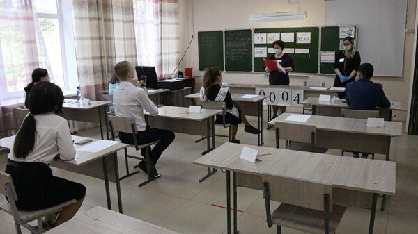 Ученики перед началом единого государственного экзамена