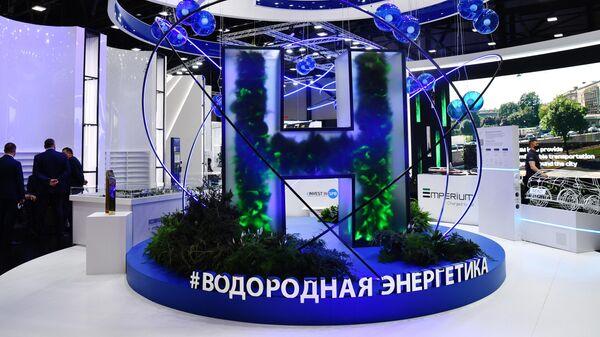 Стенд, посвященный водородной энергетике, на Петербургском международном экономическом форуме - 2021 в конгрессно-выставочном центре Экспофорум