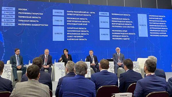 В рамках XXIV Петербургского международного экономического форума состоялась презентация результатов Национального рейтинга состояния инвестиционного климата в субъектах РФ, который составляет Агентство стратегических инициатив по продвижению новых проектов