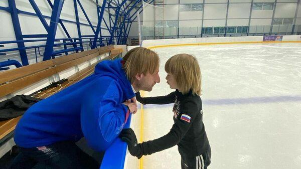 Евгений и Александр Плющенко