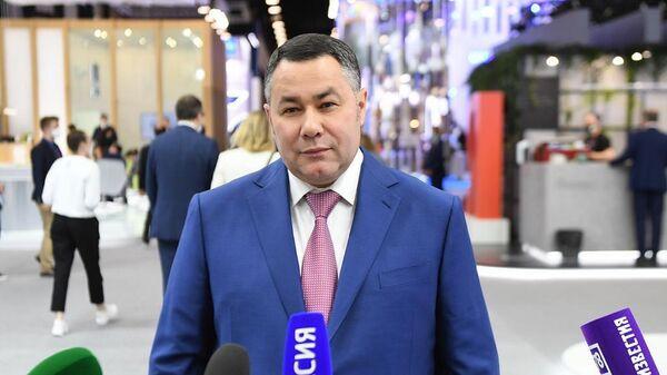 Губернатор Тверской области Игорь Руденя на Петербургском международном экономическом  форуме