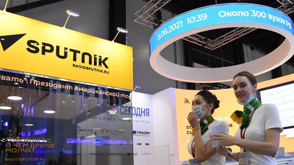 Стенд МИА Россия сегодня и радио Sputnik на Петербургском международном экономическом форуме - 2021