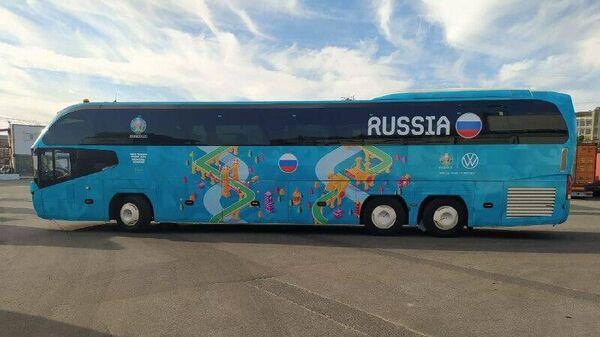 Автобус сборной России на ЕВРО-2020