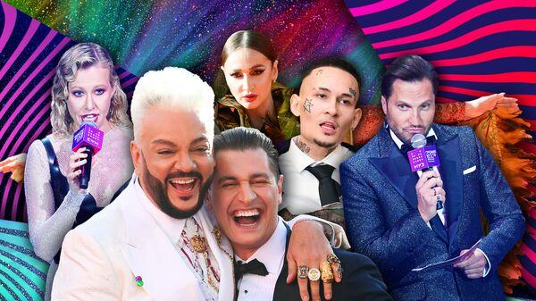 Участники ежегодной национальной телевизионной премии в области популярной музыки Премия МУЗ-ТВ 20/21. Начало света