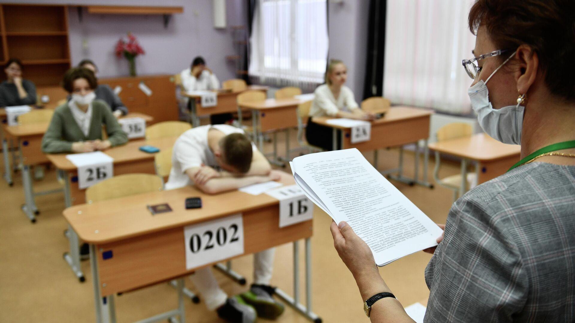 Ученики в классе перед началом единого государственного экзамена по химии - РИА Новости, 1920, 11.06.2021