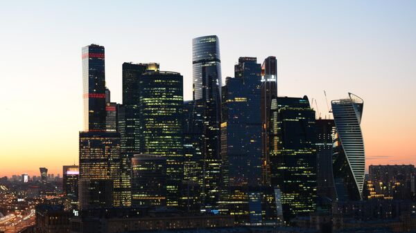 Вид на здания делового центра Москва-сити в Москве