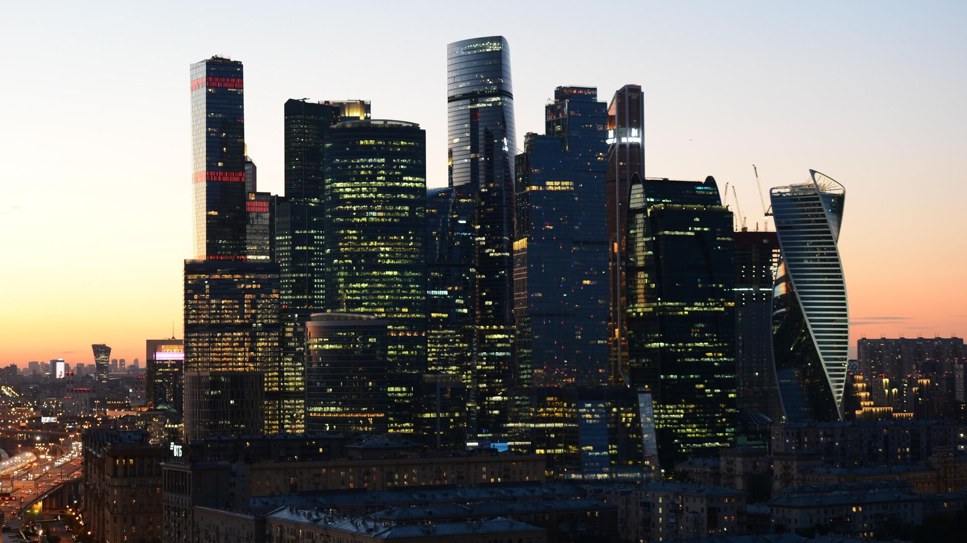 Вид на здания делового центра Москва-сити в Москве - РИА Новости, 1920, 22.09.2021