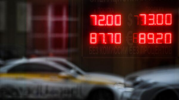 Электронное табло с информацией о курсах валют на одной из улиц в Москве. 9 июня 2021