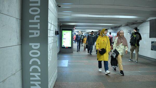 Почтомат Почты России в подземном переходе у станции метро Пушкинская в Москве
