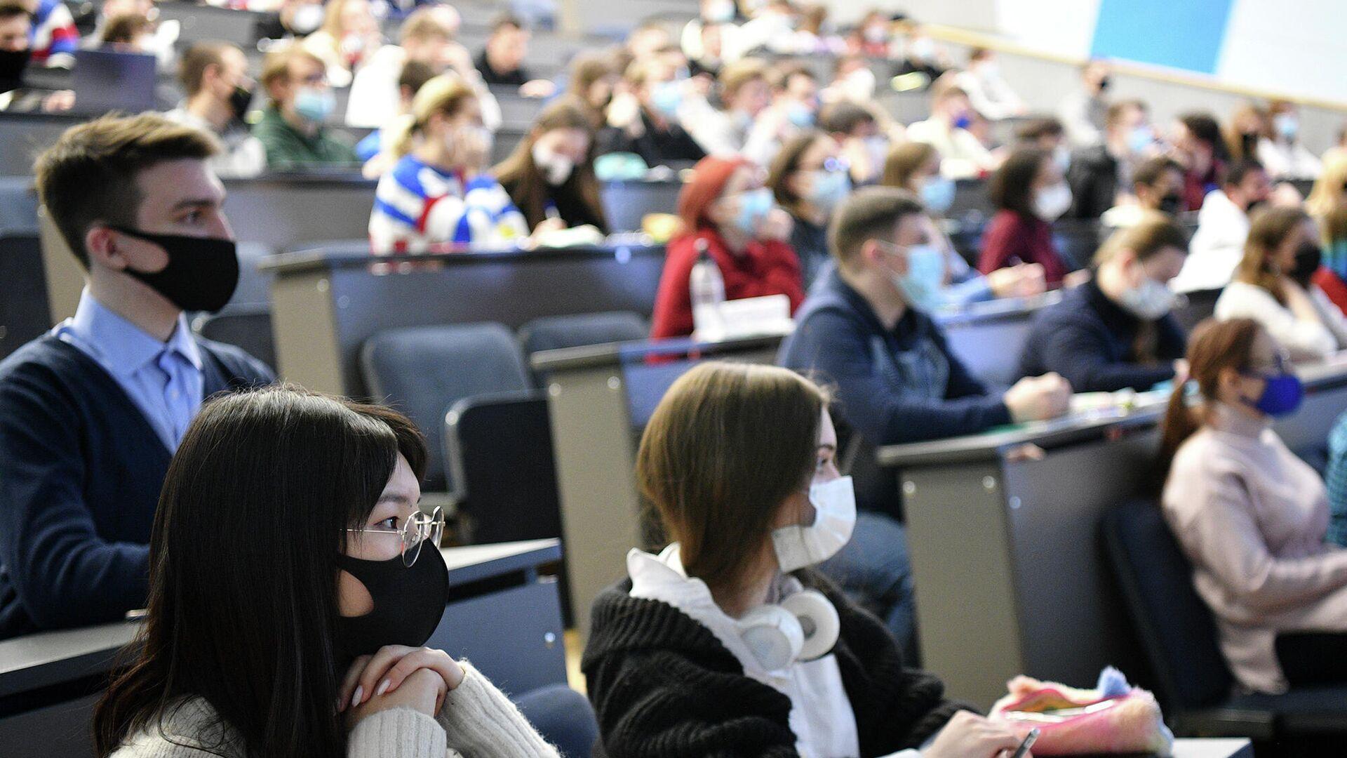 Студенты на лекции - РИА Новости, 1920, 09.06.2021