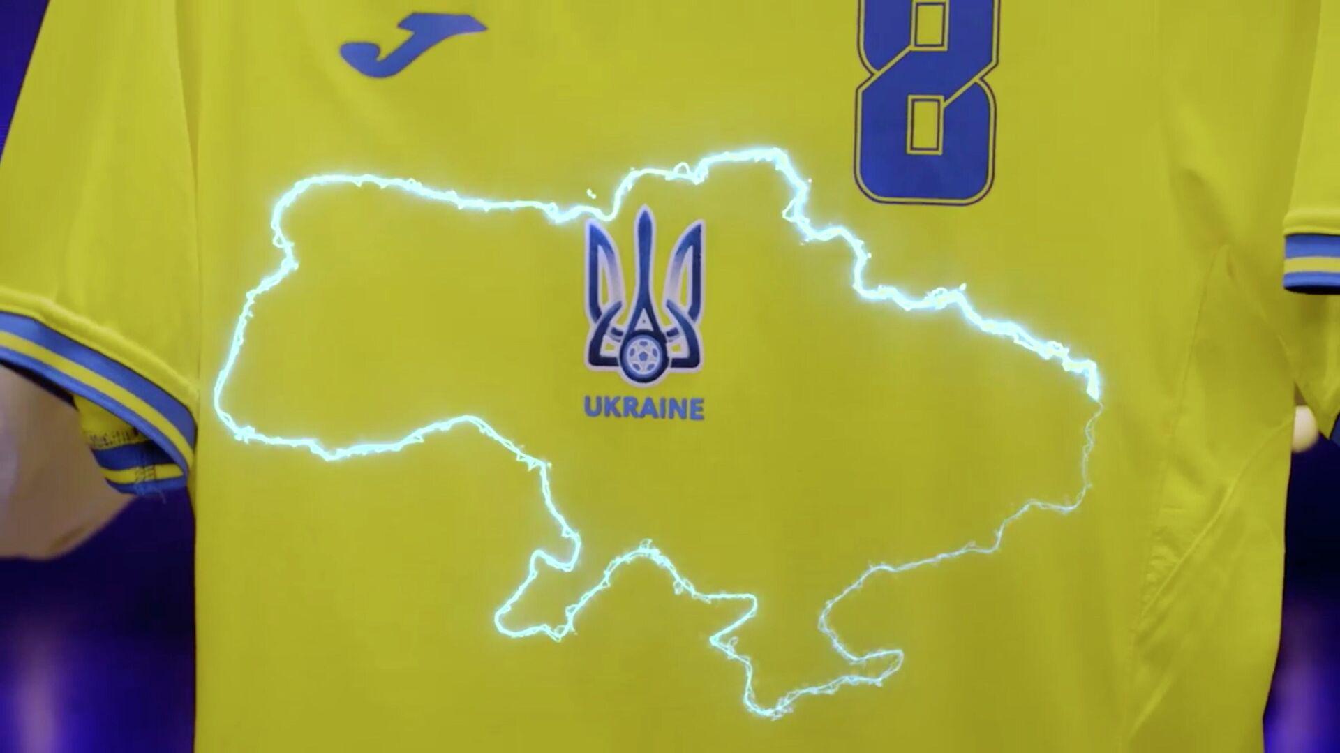 Форма сборной Украины по футболу на ЕВРО-2020 - РИА Новости, 1920, 10.06.2021