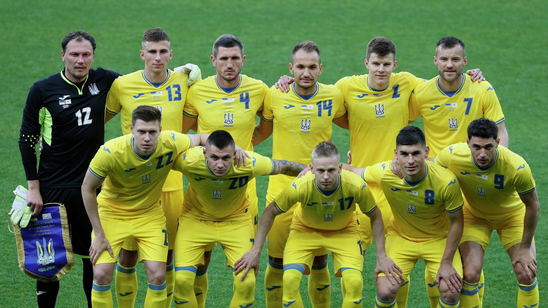 Сборная Украины по футболу перед ЕВРО-2020 - РИА Новости, 1920, 13.06.2021
