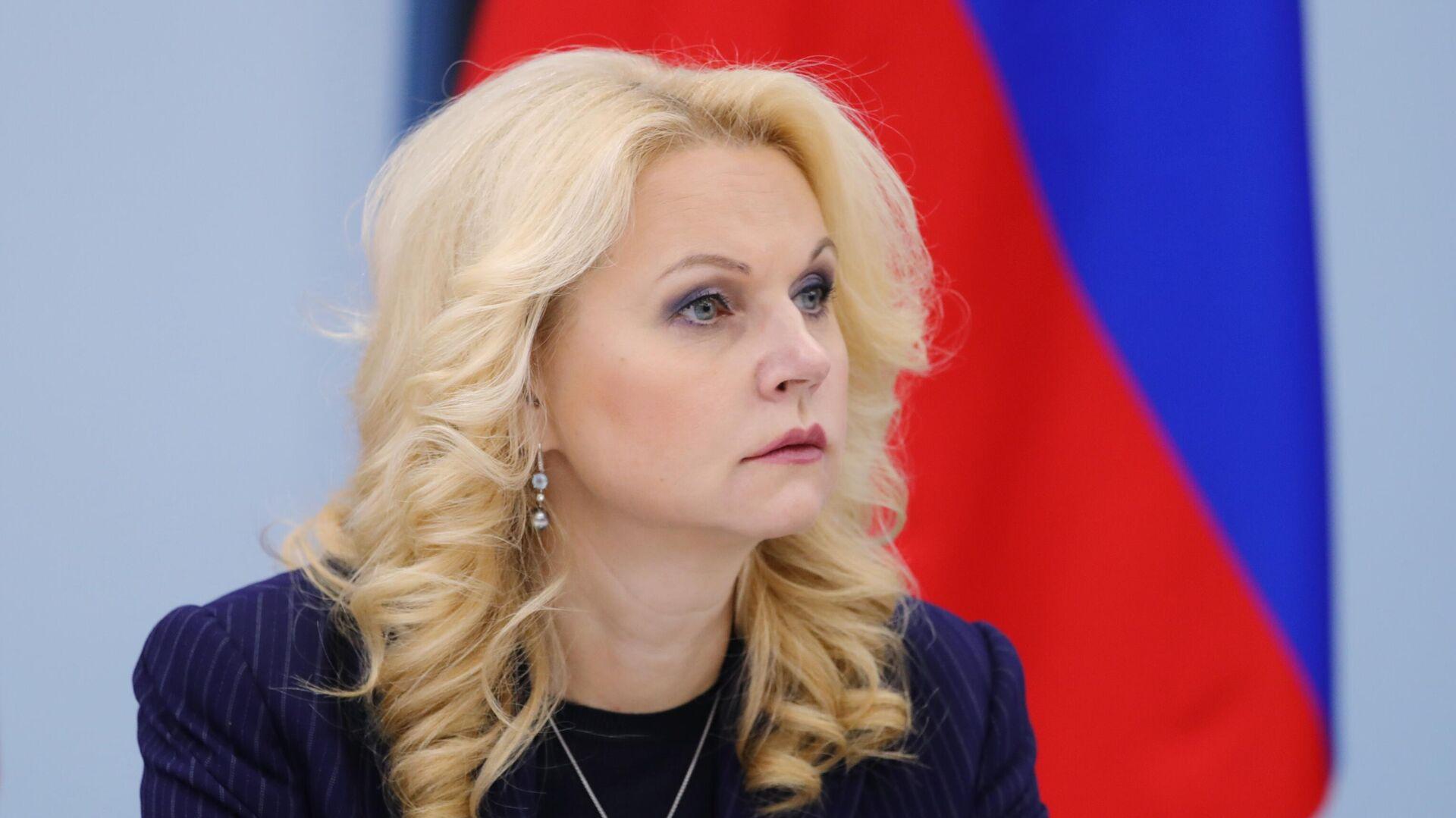Вице-премьер РФ Татьяна Голикова - РИА Новости, 1920, 17.06.2021