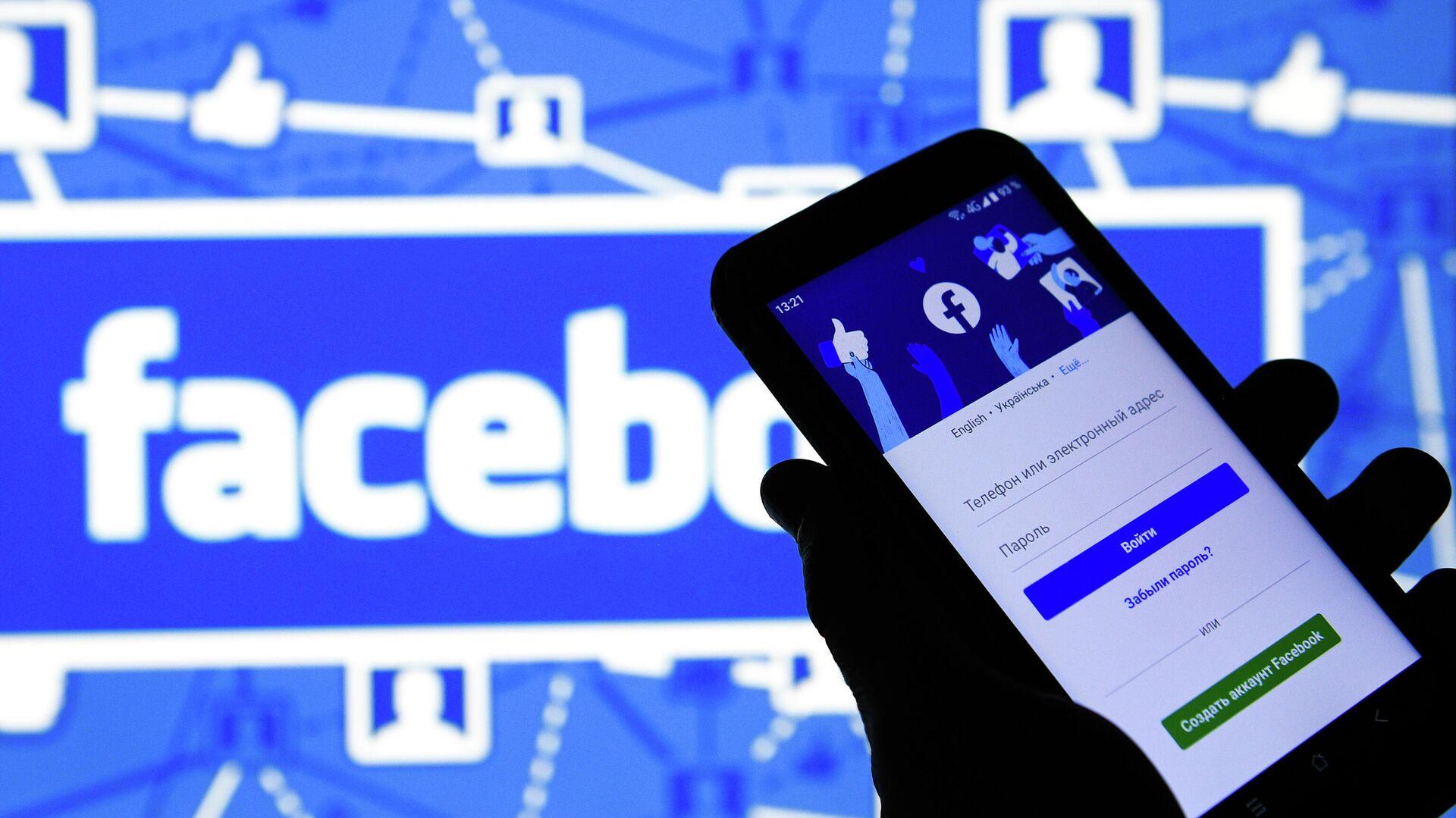 Российский суд дал отсрочку Facebook для оплаты штрафа