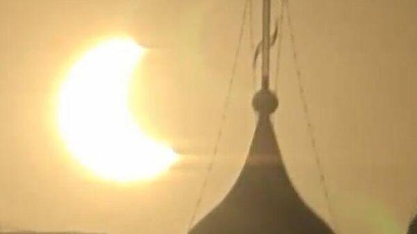Солнечное затмение: как его смотрели в Якутии