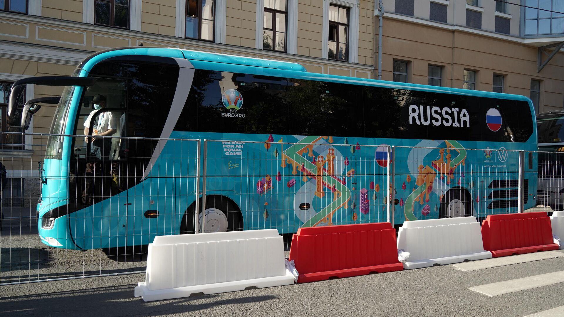 Автобус с игроками сборной России по футболу в Санкт-Петербурге, в преддверии турнира Чемпионата Европы - РИА Новости, 1920, 10.06.2021