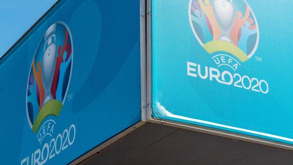 Логотип чемпионата Европы по футболу