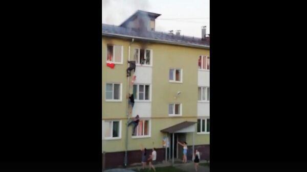 Спасение детей из горящей квартиры в Костроме