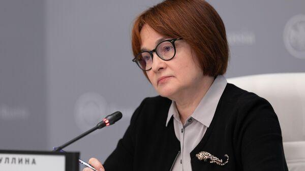 Председатель Центрального Банка РФ Эльвира Набиуллина проводит пресс-конференцию по итогам заседания совета директоров