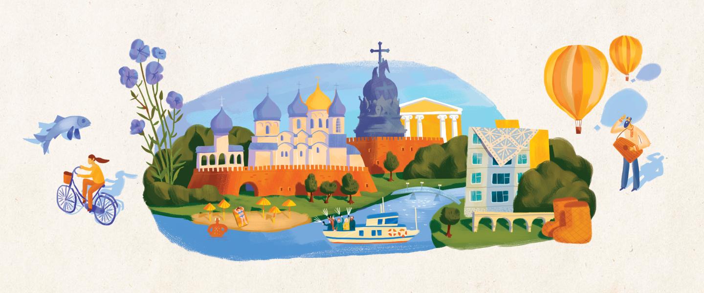 Как хорошо вы знаете Россию?