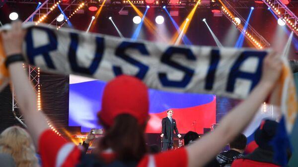Просмотр матча ЧЕ-2020 по футболу между сборными Бельгии и России