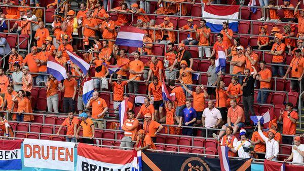 Болельщики сборной Нидерландов