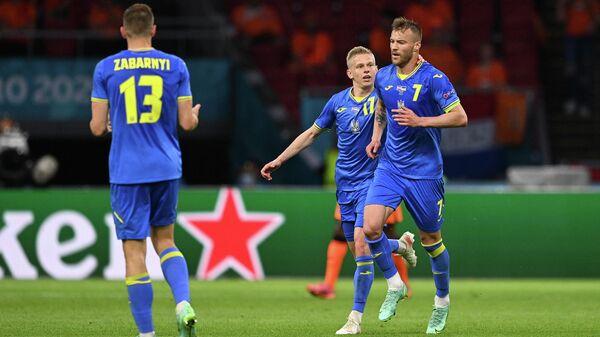Футболисты сборной Украины Андрей Ярмоленко, Александр Зинченко и Илья Забарный (справа налево)