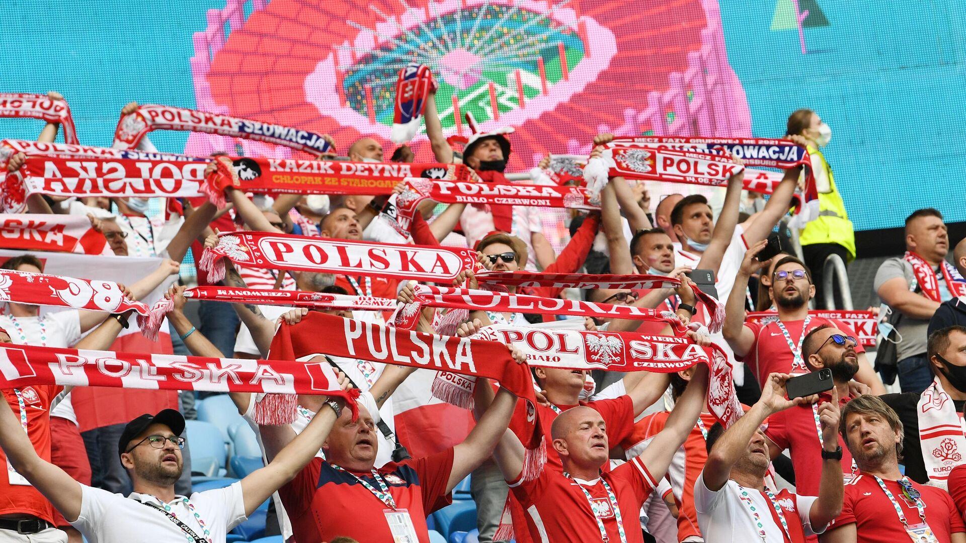 Болельщики сборной Польши по футболу - РИА Новости, 1920, 14.06.2021