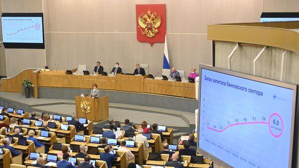 Председатель Центрального банка РФ Эльвира Набиуллина выступает на пленарном заседании Государственной Думы РФ