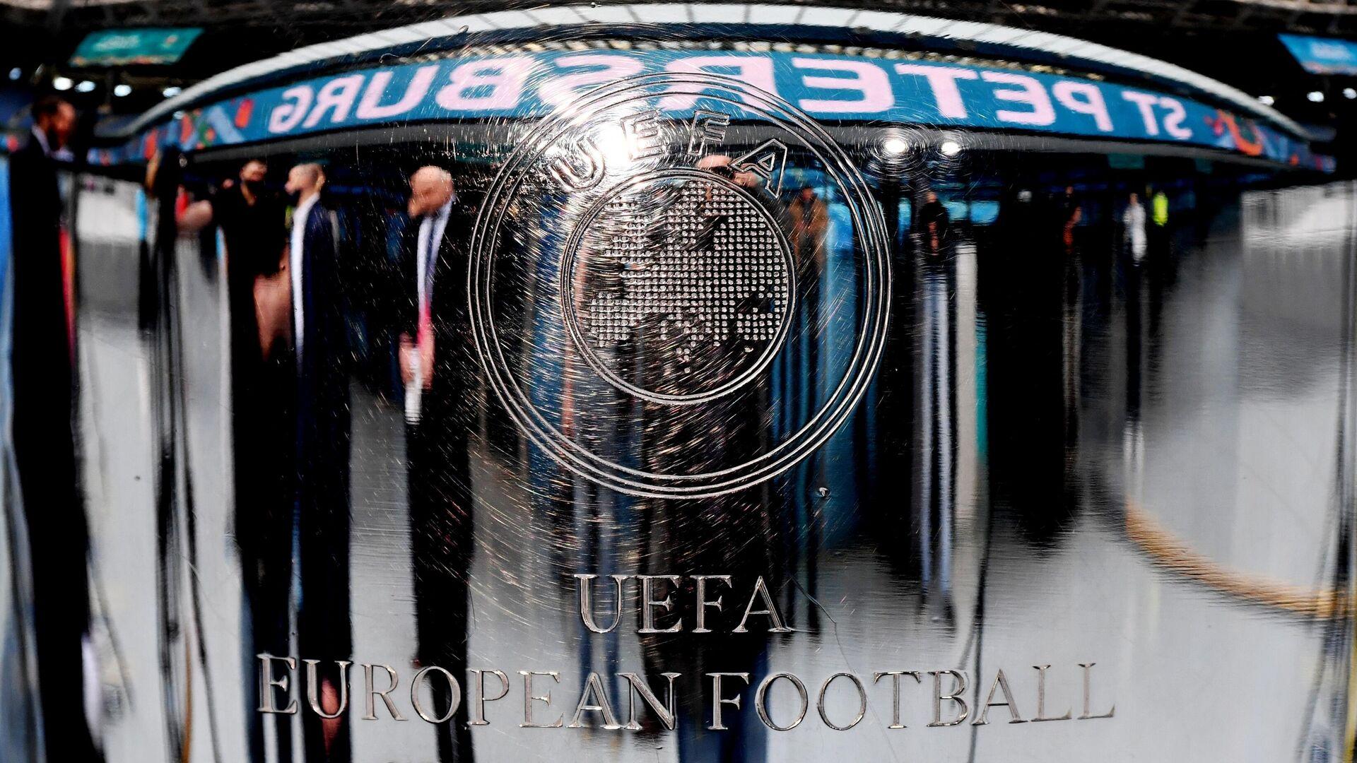 Кубок Европы по футболу представлен в Санкт-Петербурге - РИА Новости, 1920, 22.09.2021