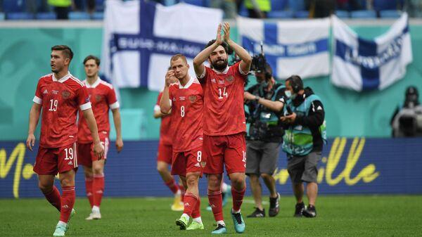 Игроки сборной России после матча с финнами