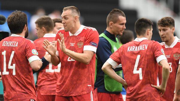 Игроки сборной России радуются победе в матче 2-го тура группового этапа чемпионата Европы по футболу 2020 между сборными Финляндии и России.