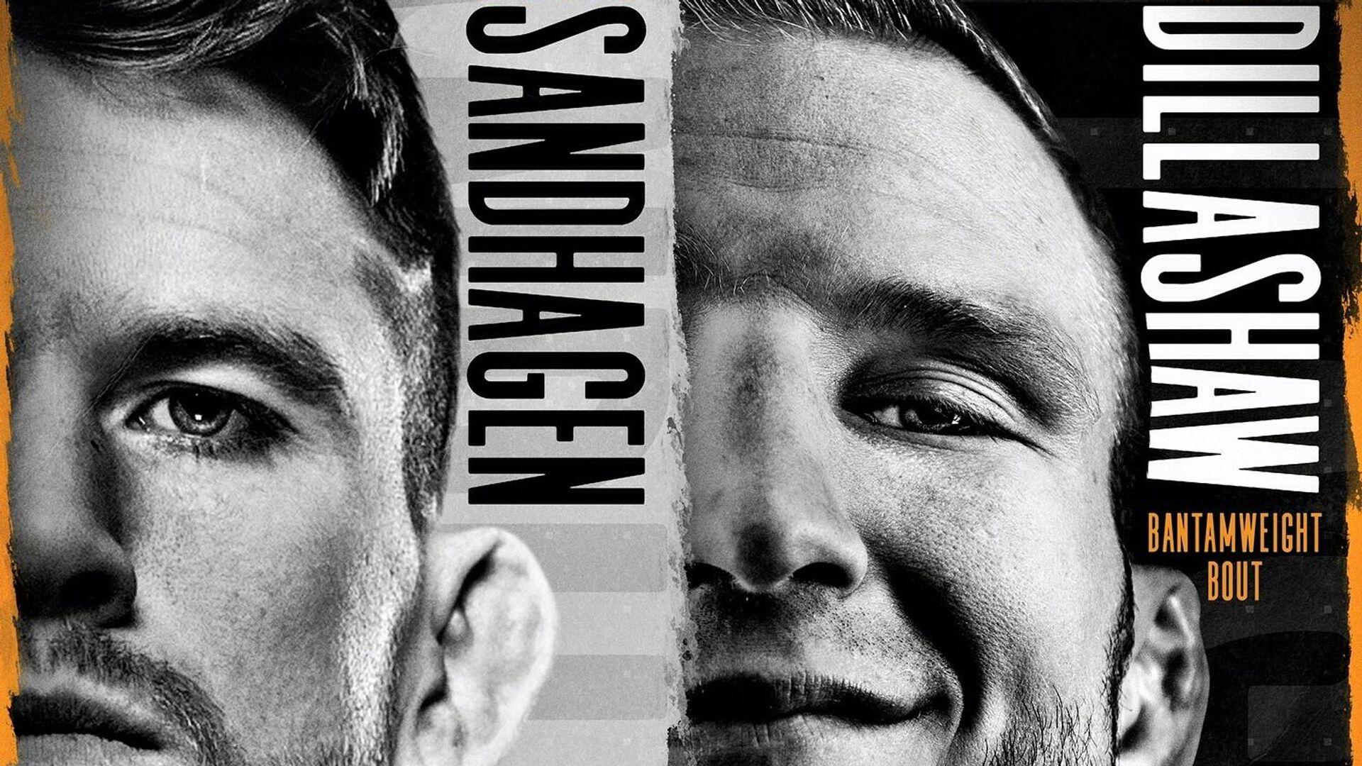 Постер UFC  - РИА Новости, 1920, 25.07.2021