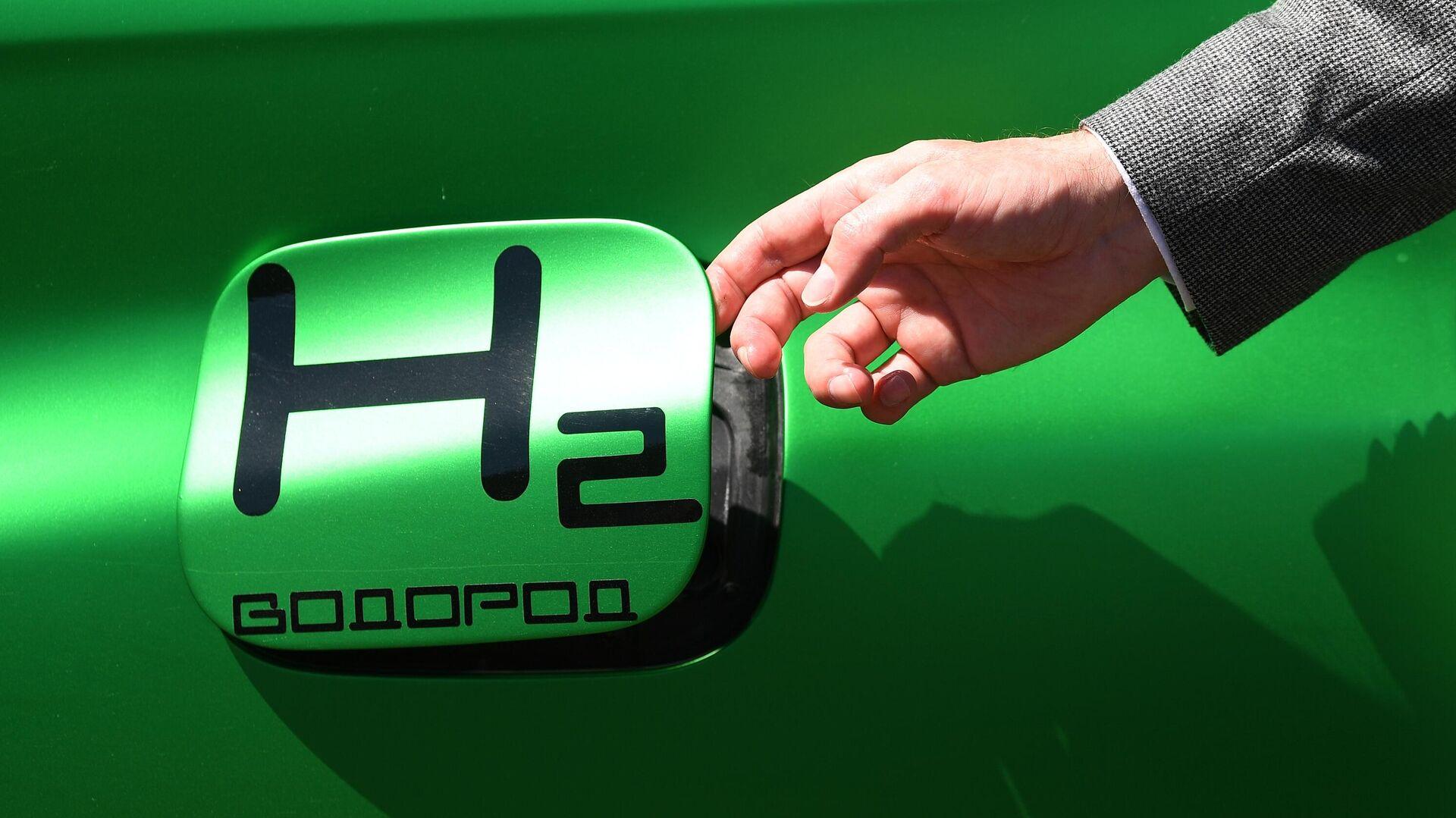 Лючок топливного бака автомобиля во время презентации водородного топлива на территории института комплексной безопасности в строительстве в Мытищах - РИА Новости, 1920, 26.07.2021