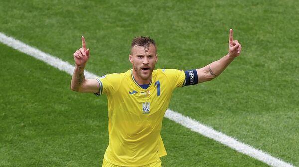 Нападающий сборной Украины Андрей Ярмоленко.