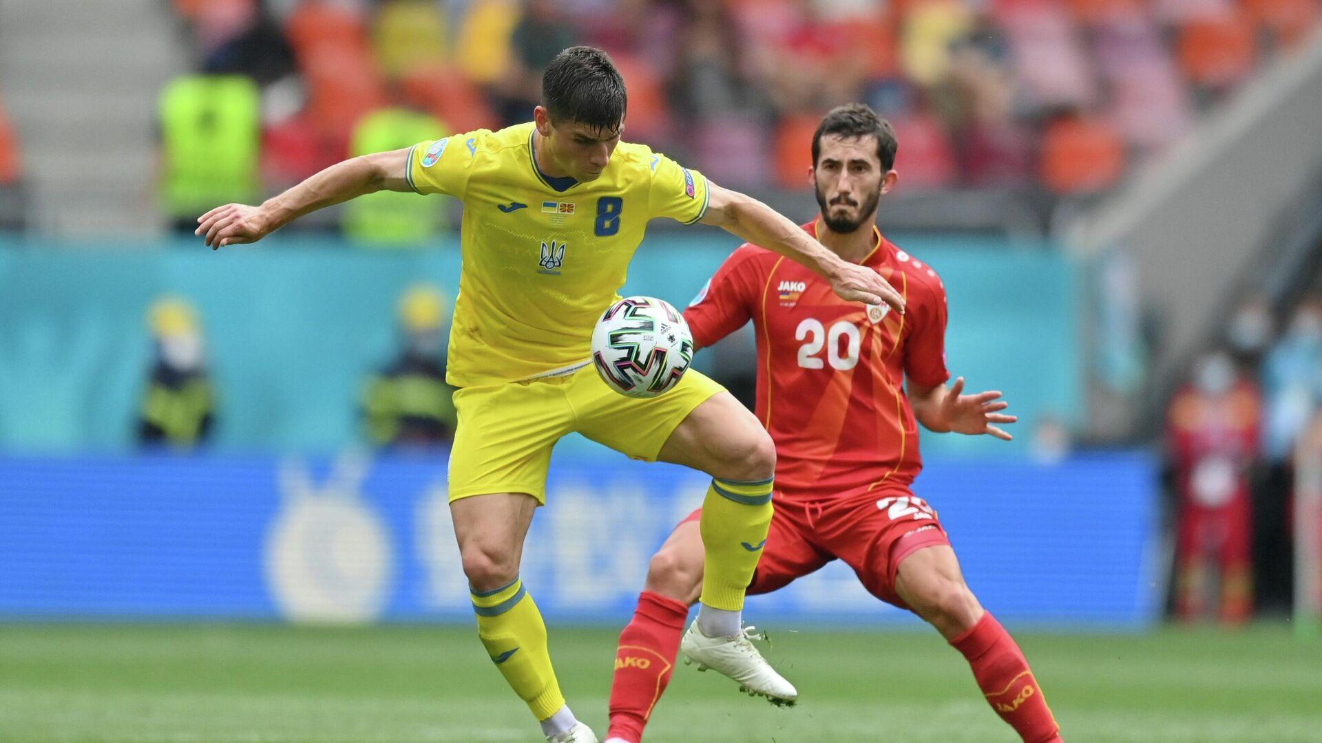 Эпизод матча Украина - Северная Македония на ЕВРО-2020 - РИА Новости, 1920, 17.06.2021