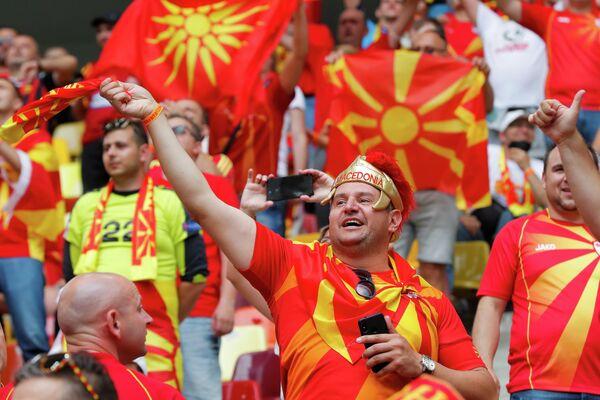 Болельщики сборной Северной Македонии по футболу