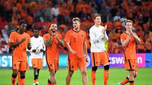 Футболисты сборной Нидерландов после матча ЕВРО с Австрией