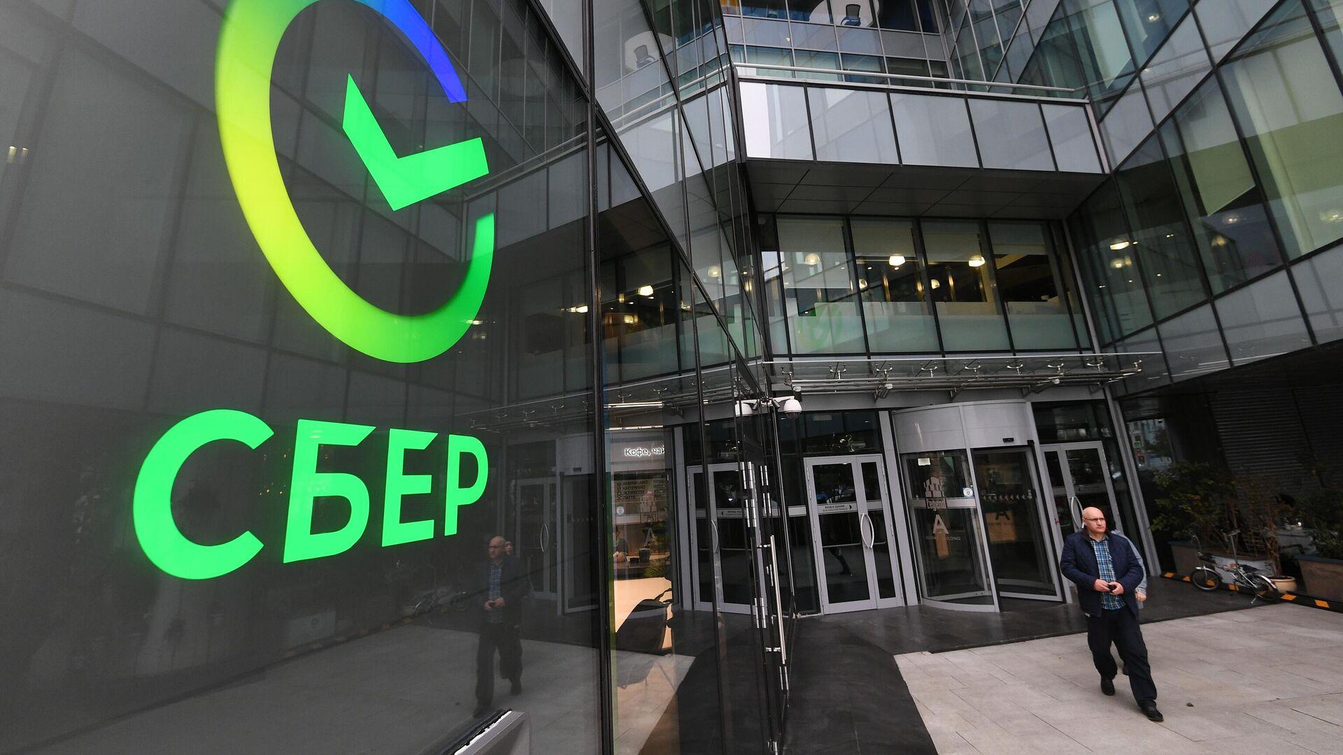 Сбербанк стал крупнейшим по капитализации банком Европы