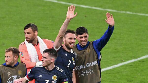 Футболисты сборной Шотландии