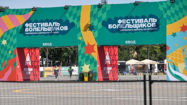 Закрытие фан-зоны для болельщиков в Лужниках из-за ситуации с распространением коронавируса в Москве